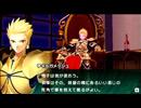 PSP『フェイト/エクストラ CCC』ショートムービー/マイルーム