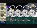 【東方卓遊戯】神子と愉快な亜侠達【サタスペ】2-5
