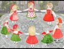 【重音テト】ケルティックダンス13【UTAU
