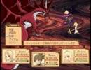 王女様と薔薇の騎士を自由に実況その5(完)