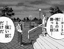 VOMIC ハイキュー!! (4)
