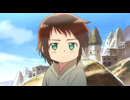 ヘタリア The Beautiful World 第10話「とること!」