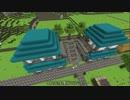 【Minecraft】廃村寸前の村を再興させる part13