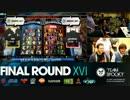 FINAL ROUND XVI 大会前野試合 ABEGEN vs PR Rog