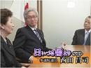 【日いづる国より】西田昌司、第二次安倍