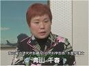 【青山千春】いよいよ動き出したメタンハイドレートの未来[桜H25/3/29]