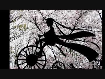 【切り絵】と桜をコラボしてみた
