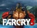 【FarCry3】ジャギ様の島でドンパチ賑やか観光プロローグ【ゆっくり実況】