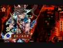【戦国大戦】 チェスト無双動画~24チェスト~【VS島津采配】