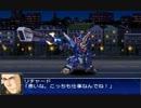 【第4話】スーパーロボット大戦UX