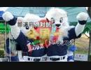 【MUGEN】都道府県対抗!全国一トーナメントpart7