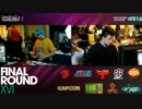 FINAL ROUND XVI day1 UMVC3 5on5 2回戦 Team Asia vs TriState