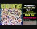 【アイドルマスター ミリオンライブ!】「Thank You!」試聴動画