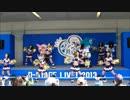 【2013.03.30】プチ・ドリーム・スターズ・パーティ