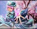 ゆらゆら【原曲:幽雅に咲かせ、墨染の桜】 thumbnail