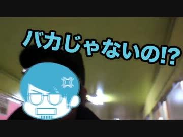 【旅動画】ぼくらは新世界で旅をする Part:2【関東鍋編】