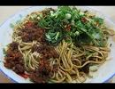 本場中国の中華料理を紹介