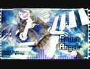 Fallen Angel / bsf feat. IA