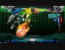 FINAL ROUND XVI day3 UMVC3 GrandFinal Flocker vs ChrisG