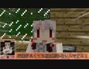 【Minecraft】犬走椛の幻想たずねて三千里 part1 プロローグ【東方鉱工芸】