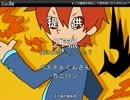 【ポップン】紅焔(スカーレット)にアニメOP風PVを付けてみた【手描き】