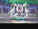 世界樹の迷宮Ⅳ キバガミさん(レベル47)一人で揺籃の守護者撃破