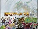 RPGツクールVX Ace BGM全曲集