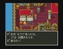 (13)強い女目指してドラクエ6実況プレイ テクマクマヤコン ‐