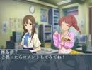 水本ゆかりと椎名法子のニコニコ生放送8