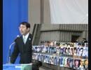 山本光宏>朝鮮人学校保護者会補助金をやめさせました