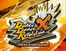 【TAS】Dance Dance Revolution X ストリ