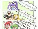 【インタネ軍団5人】GUMIちゃんなう!【生ぐーみん。PV】