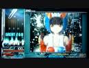 【beatmania IIDX】 BRAVE GLOW (SPA) 【tricoro】