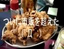 みんな大好き(*´ω`*)サクサク鶏から揚げ