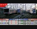 東急日吉駅定点観測10倍速【2013/03/16改正版】
