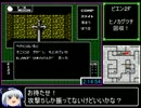FC版女神転生1RTA_5時間40分5秒_Part3/6