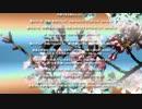 【SDC】さくら-01【オリジナル】