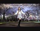 【いにG】GIFT【踊ってみた】