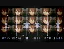 【叫合唱】ロスタイムメモリー【男性6人+α】