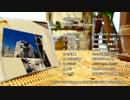 【ボーマス24】「日常系コンピ」Valued Views クロスフェード thumbnail