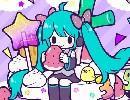 【超ボーマス24E43】ねぎらうよっ!試聴デモ【初音ミクGUMI巡音ルカ】 thumbnail