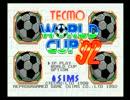 [MD] テクモワールドカップ'92 (1992) (シムス) デモ [YCbCr]