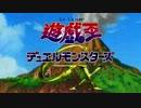 【幻想入り】東方遊戯王デュエルモンスターズGX TURN-01