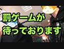 【旅動画】ぼくらは新世界で旅をする Part