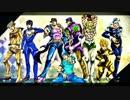 【ジョジョソン】Passionate stand 男性v