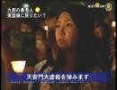 【新唐人】九割の香港人 英国領に戻りたい?