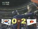 韓国代表に完全勝利した巨人小笠原UC