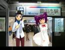 【旅m@s】千早とりんと西日本旅行2日目後
