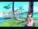 【KAITO】Geisha and pine trees【オリジナル曲】ショートver.
