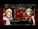 RPG「クロノスアーク」PV